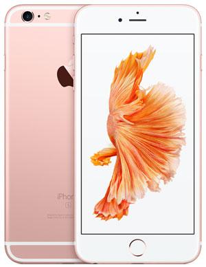 Характеристики iPhone 6s Plus