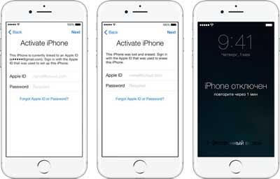 Продать заблокированный Айфон 8