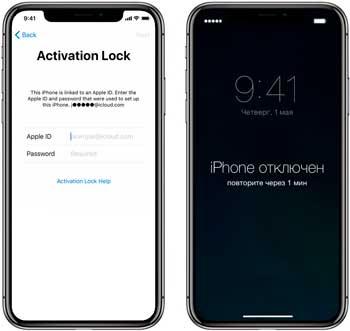 Продать заблокированный Айфон X