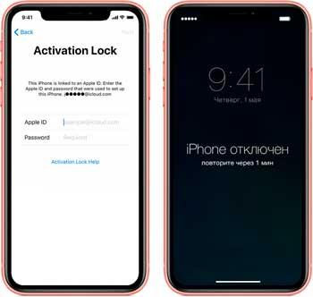 Продать заблокированный Айфон XR