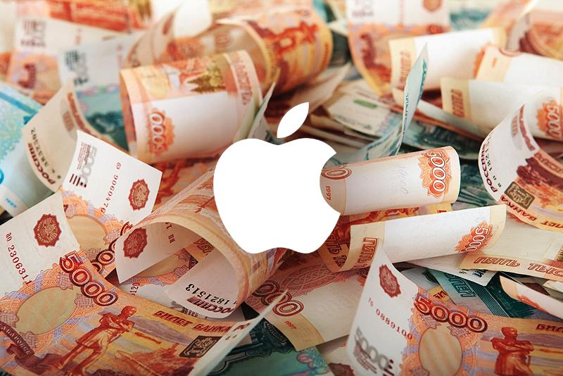 продать технику Apple