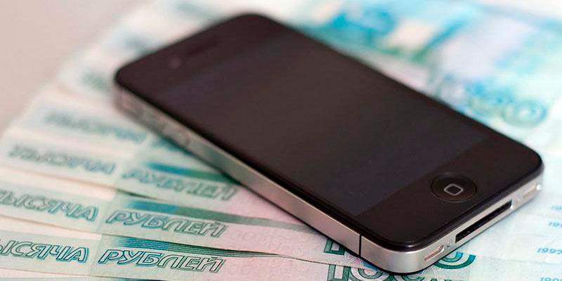 продать iPhone 4