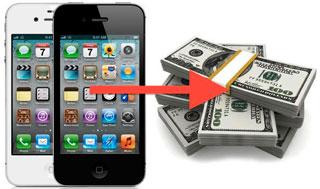 продать Айфон 4s бу в Москве