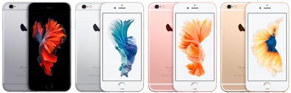 продать iPhone 6s